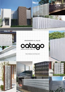 catago_A4panf_表_03